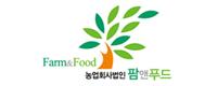 Farm and Food 농업회사법인 팜앤푸드