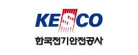 KESCO 한국전기안전공사