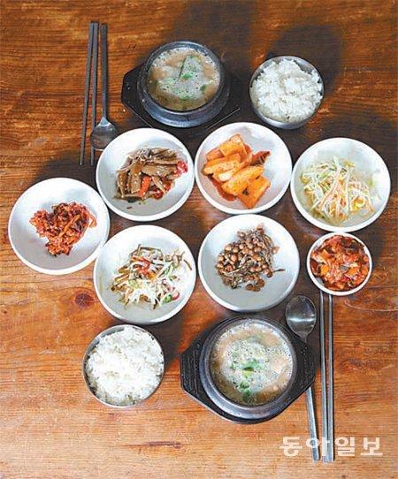 소나무집식당