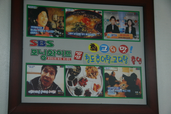 SBS 모닝와이드 방영맛집