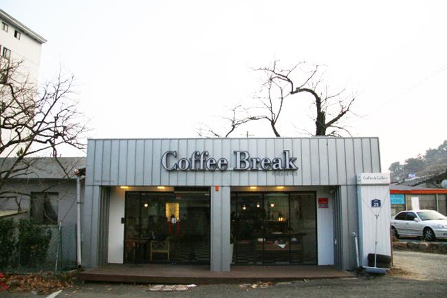 커피브레이크