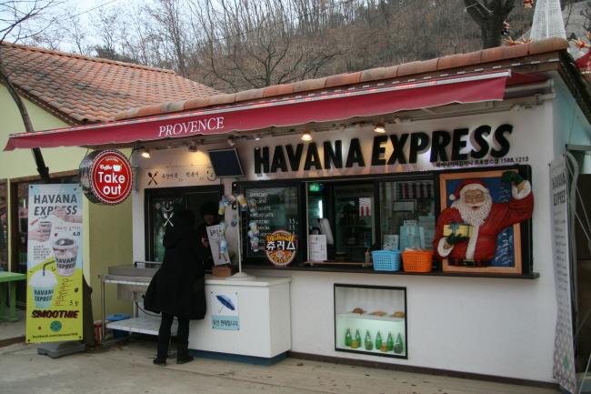 하바나 익스프레스(프로방스점)