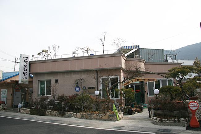 옛날보리밥집