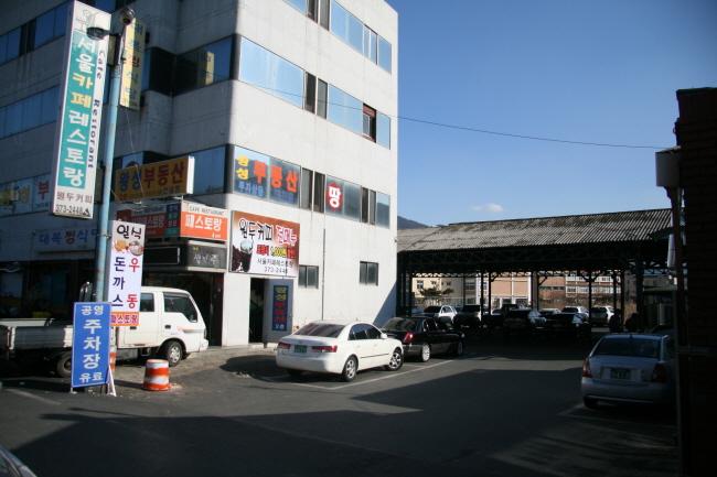 의성식당(추어탕)